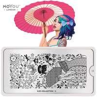 Plaque Stamping Suki 11 - MoYou London