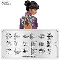 Plaque Stamping Mandala 14 - MoYou London