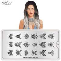 Plaque Stamping Henna 05 - MoYou London