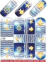 Water Decal J058