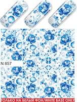 Water Decal N857
