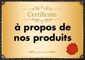 a_propos_de_nos_produits_big